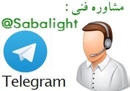 http://www.telegram.me/sabalight