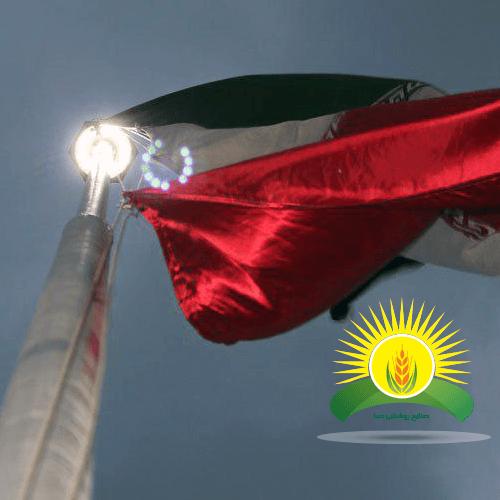 چراغ پرچمی
