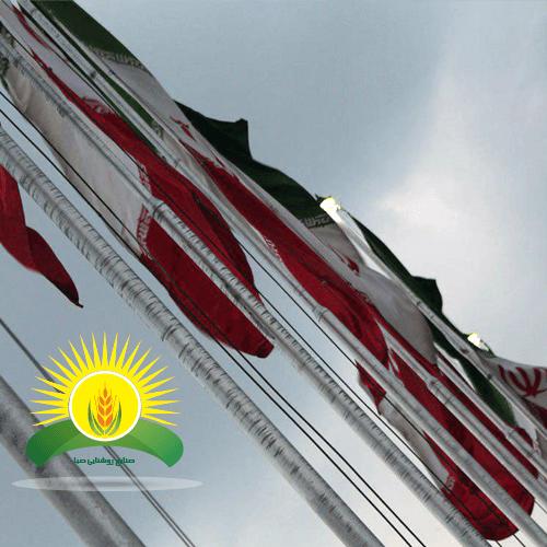 پروژکتور پرچمی