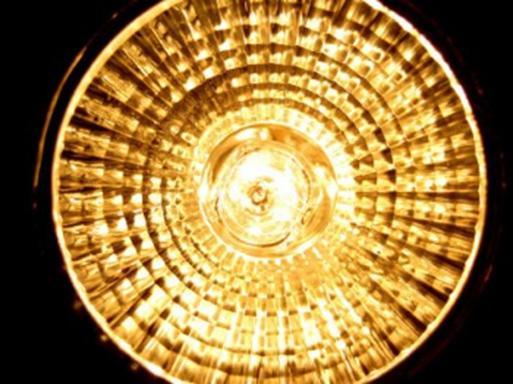 چراغ هالوژنی استخر