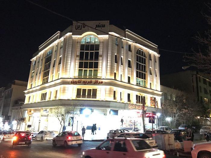 نورپردازی نمای ساختمان نارین