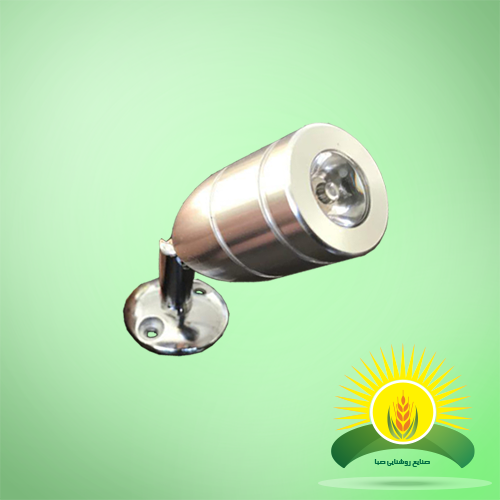 LED IR projector 1w